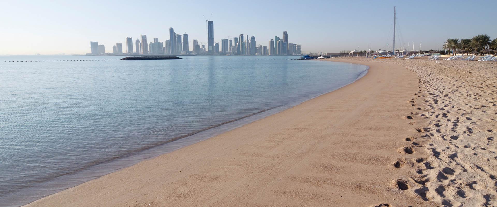 Download Qatar Eid Al-Fitr 2018 - Qatar_1920_800_homepage  Snapshot_469285 .jpg